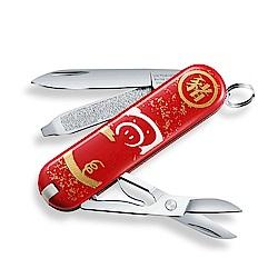 VICTORINOX瑞士維氏 58mm 生肖特別版7用瑞士刀-豬 0.6223X23