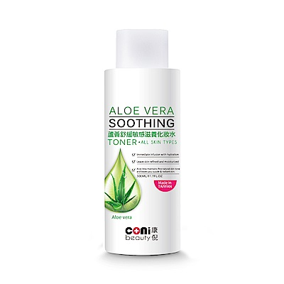 coni beauty 蘆薈舒緩敏感滋養化妝水