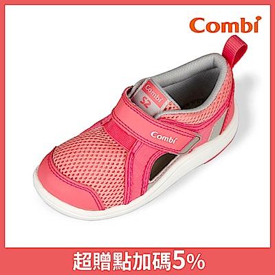 日本Combi童鞋NICEWALK 醫學級成長機能鞋涼鞋 C02PI粉(小童段)