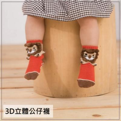 貝柔寶寶3D公仔短襪- 小獅子(單雙)