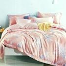 La Lune 裸睡親膚科技天絲單人床包枕套2件組 香楹曲