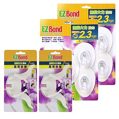 EZ Bond 無痕大力掛勾組(10入掛勾+萬用掛架x2+輔助貼片x6枚)