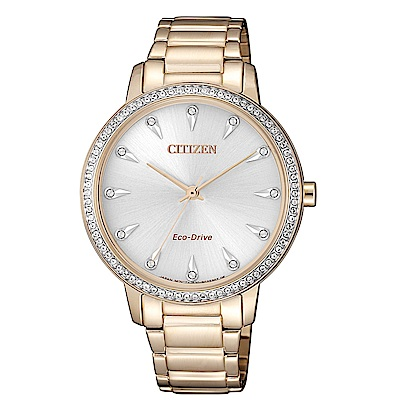 CITIZEN LADYS優雅鑽晶光動能腕錶FE7043-55A