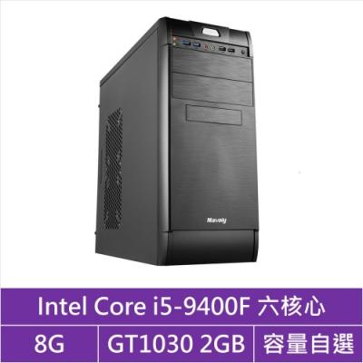 華碩H310平台[刀劍勇者]i5六核GT1030獨顯電腦
