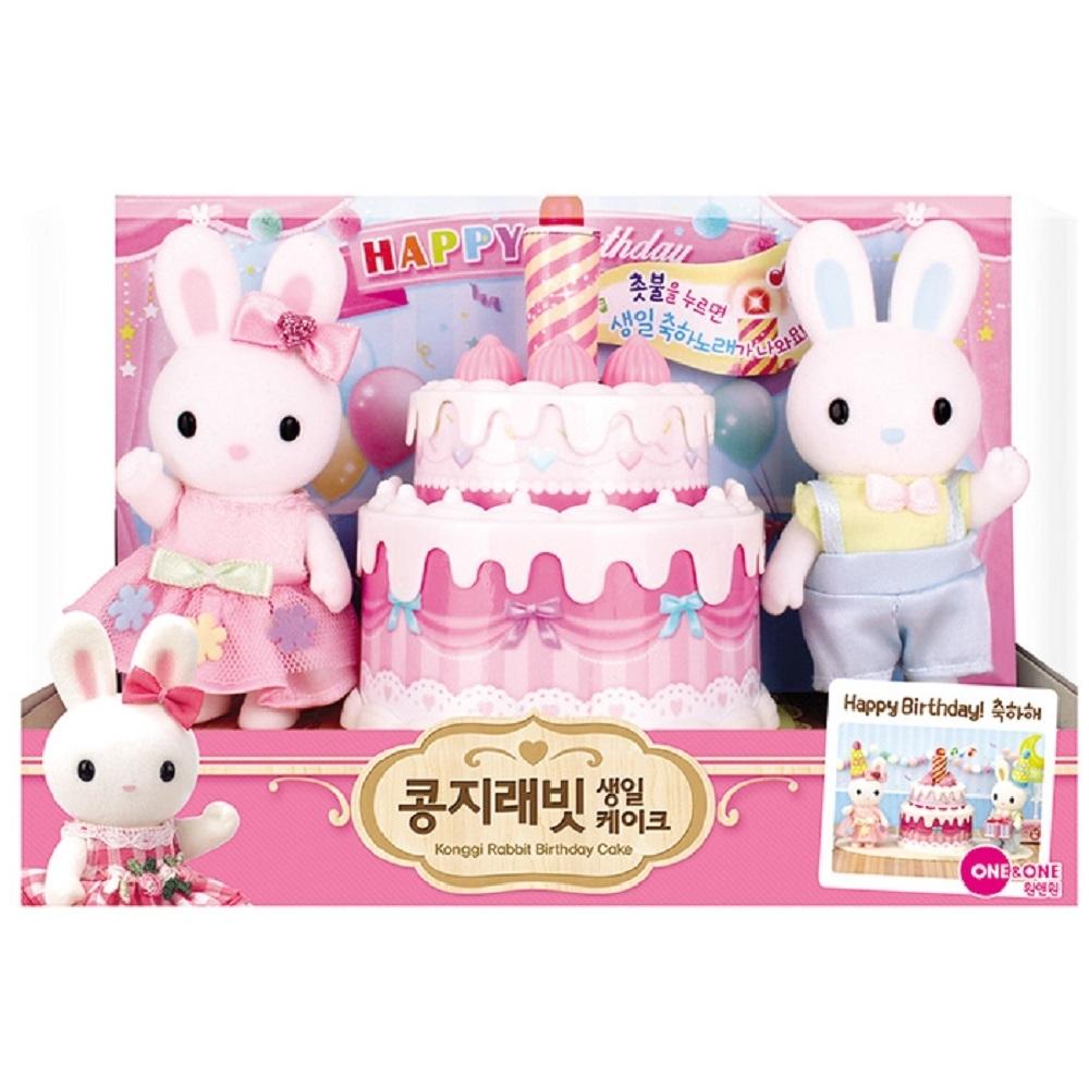 韓國 動物公仔 兔寶家族  - 生日派對組