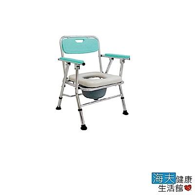建鵬 海夫 JP-222 鋁合金 收合式 硬背 便器 便盆椅 洗澡椅