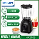 【飛利浦 PHILIPS】Daily Collection果汁機HR2105/95 product thumbnail 1