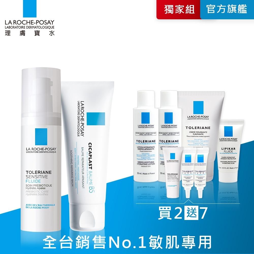 理膚寶水 多容安舒緩濕潤乳液40ml+B5全面修復霜40ml 2+7明星保養獨家組 敏肌乳液