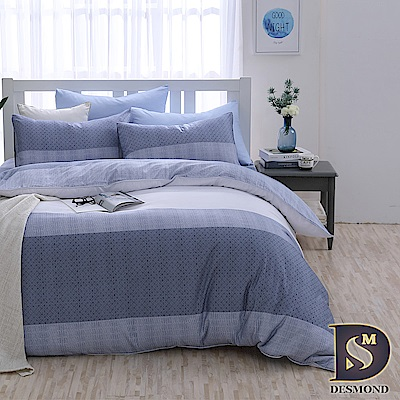 DESMOND 雙人100%天絲TENCEL六件式加高床罩組  麻趣布洛-藍