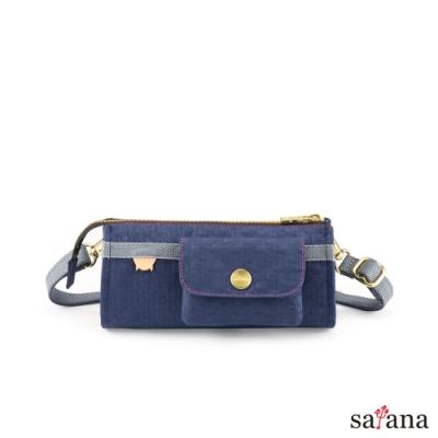 satana - Soldier 美好偏執的多隔層斜肩包 - 礦青藍