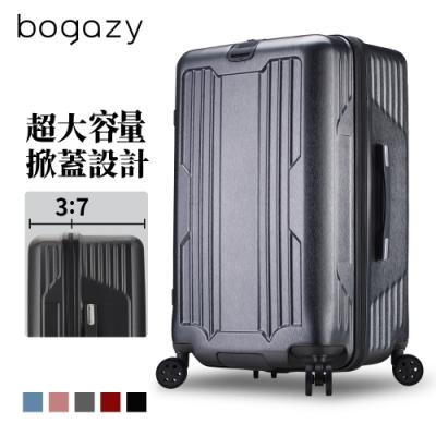 Bogazy 皇爵風範 25吋運動款胖胖箱行李箱(質感灰)