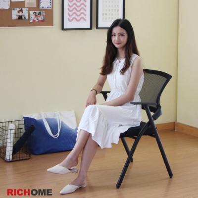 【RICHOME】雪梨摺疊會議椅