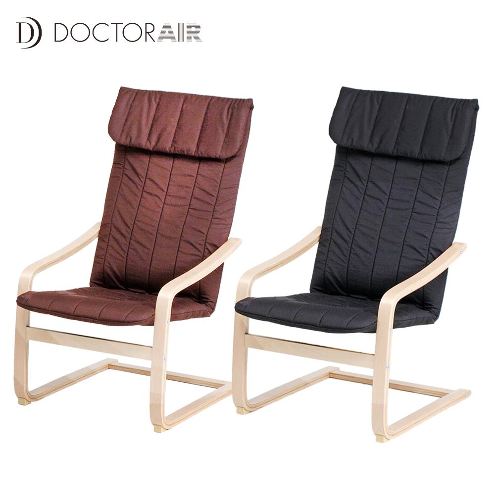 DOCTOR AIR RELAX CHAIR 紓壓椅(公司貨) 二色任選
