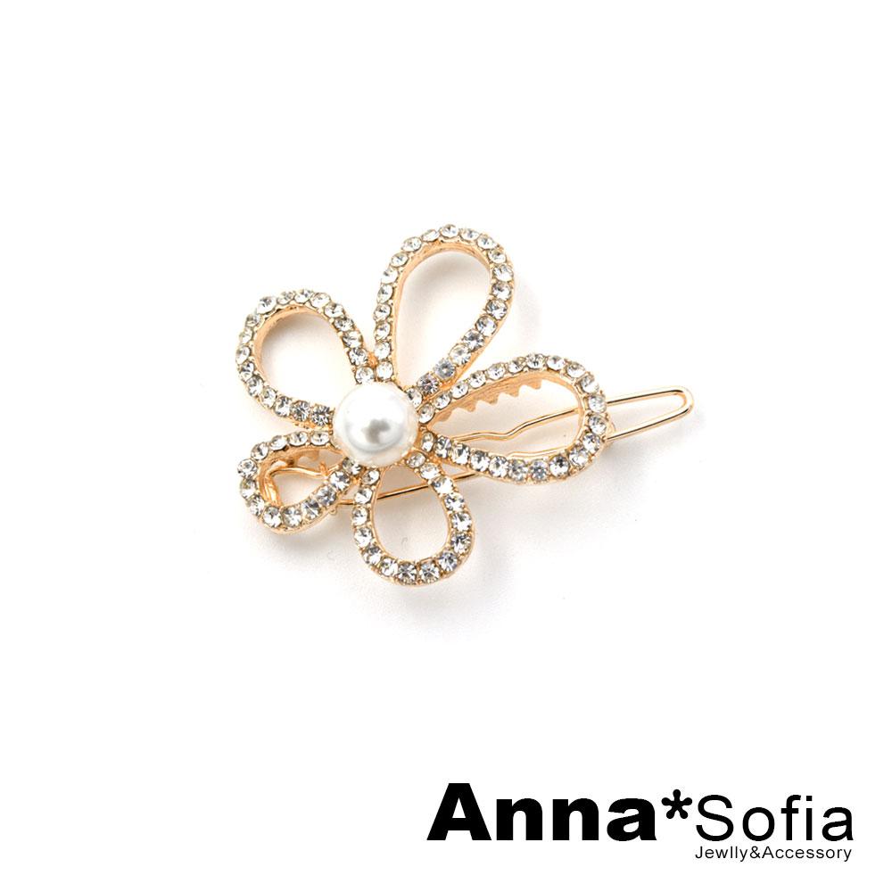 【3件480】AnnaSofia 巧珠鑽花 純手工迷你邊夾小髮夾(金系)