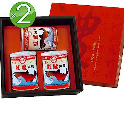 台糖 紅鮭魚鬆禮盒2入組(紅鮭魚鬆3罐/盒)
