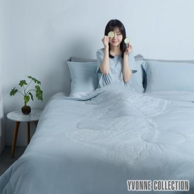 YVONNE COLLECTION 【買就送驅螨噴霧】膠原美膚手繪愛心四季被(單人5x7呎)-淺灰藍
