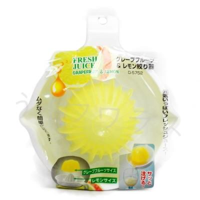 日本檸檬壓汁器-2入組
