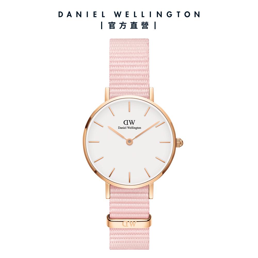 【Daniel Wellington】Petite Rosewater 28mm櫻花粉織紋錶 DW手錶