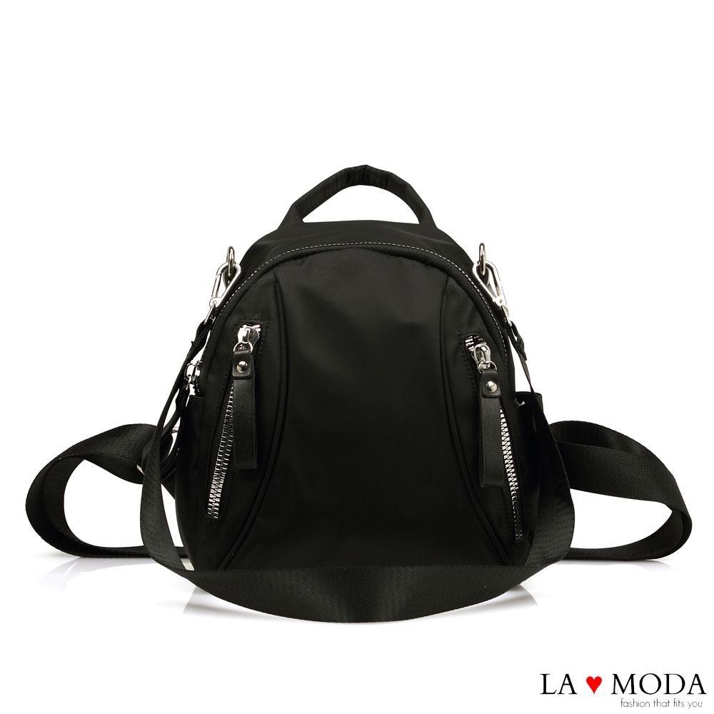 La Moda 輕巧旅行出遊多口袋大容量防盜後背包(共2色)
