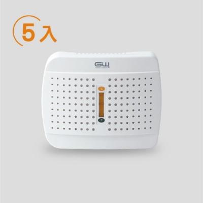 GW水玻璃 經典333無線式迷你除濕機 5入 E-333