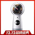 Samsung Gear 360 2017全景相機
