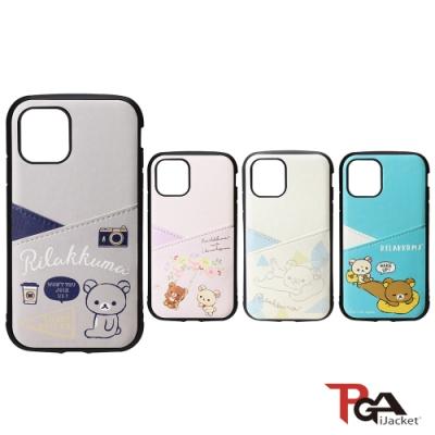 iPhone 11 Pro Max 6.5吋 拉拉熊 軍規 口袋插卡 雙料殼