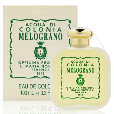 Santa Maria Novella Melograno石榴香水EDC100ml