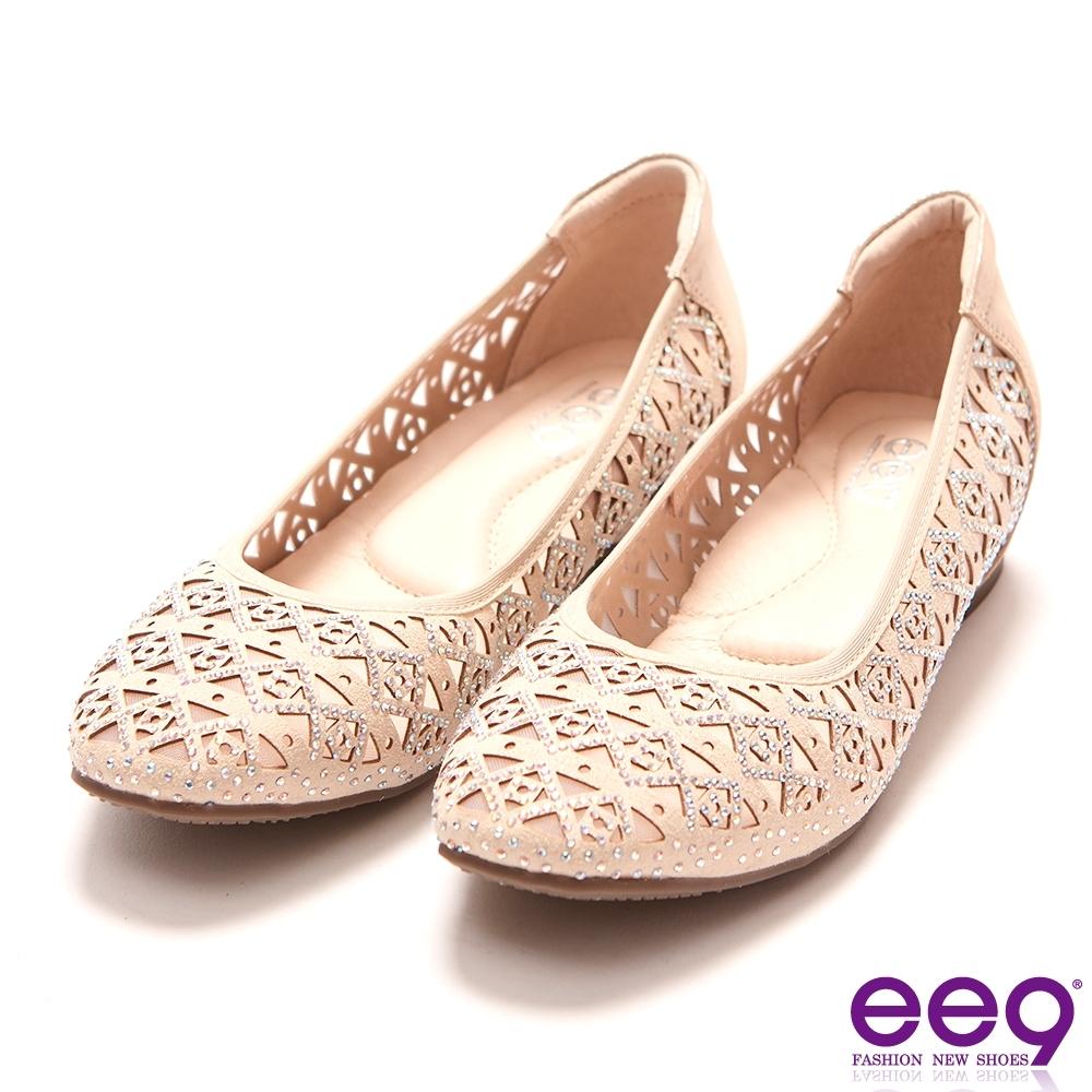 ee9 鑲嵌水鑽耀眼奪目內增高娃娃鞋 金色-613208  88