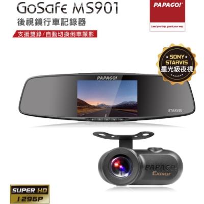 PAPAGO!  GoSafe MS901+S1 雙鏡頭後視鏡行車記錄器-快