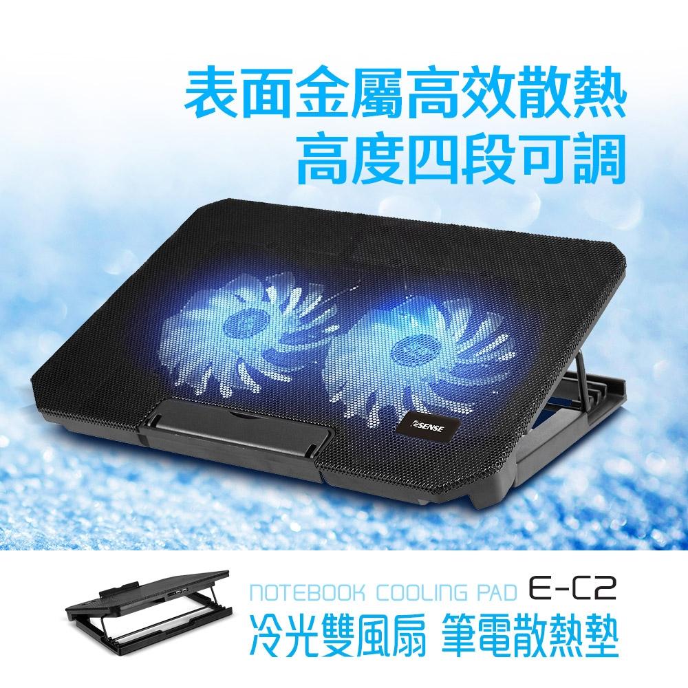 Esense E-C2 冷光雙風扇筆電散熱墊(22-WNF002BK)