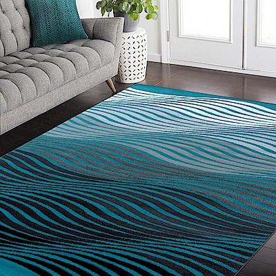 Ambience 比利時Shiraz 時尚地毯-浪潮 160x230cm
