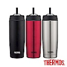 THERMOS 膳魔師不鏽鋼真空吸管隨行瓶0.47L(TS403)