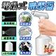 【FJ】多功能電動噴霧器P900(內建電USB充電款) product thumbnail 2