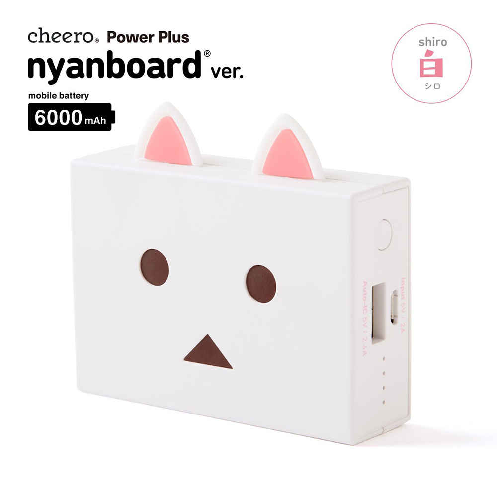日本cheero貓阿愣6000mAh行動電源 (白貓)