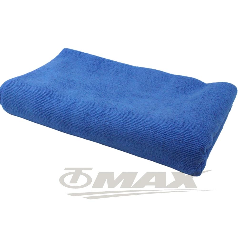 omax超纖維加大洗車巾藍色150x60cm-2入-快