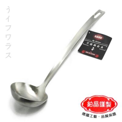 凡爾賽#7鍋湯勺-2入