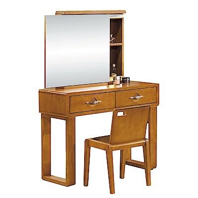 綠活居 羅思3尺實木立鏡式化妝台/鏡台組合(含化妝椅)-90x45x136.5cm-免組