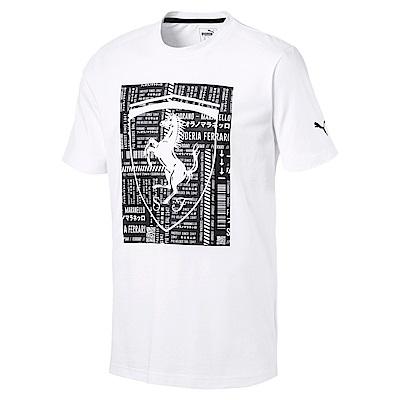 PUMA-男性法拉利經典系列大盾牌短袖T恤-白色-歐規