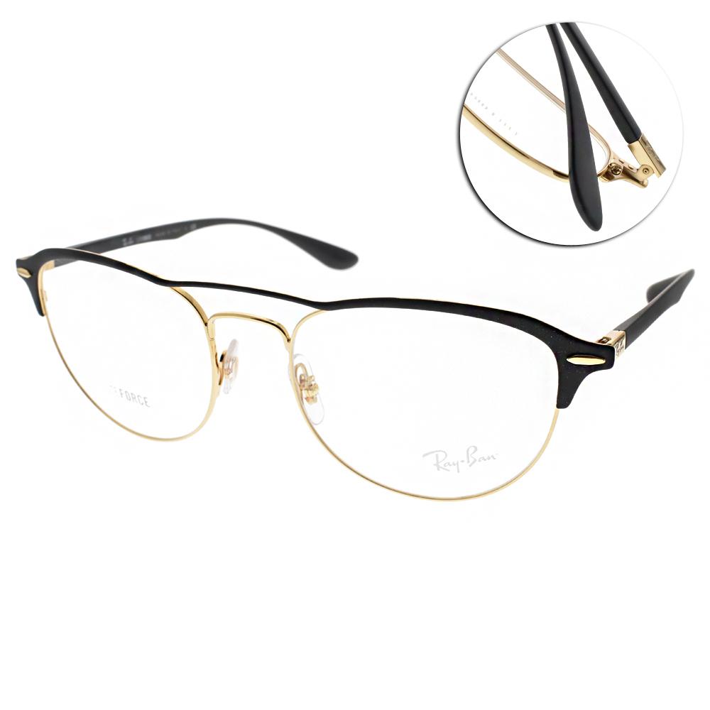 RAY BAN光學眼鏡 復古流行/霧黑-金#RB3596V 2994 @ Y!購物