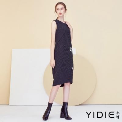【YIDIE衣蝶】 個性交叉領口背心洋裝