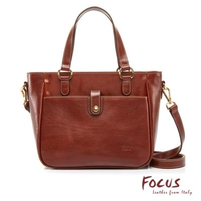 【FOCUS】經典原皮造型手提包/附長背袋2way(FTE7027)
