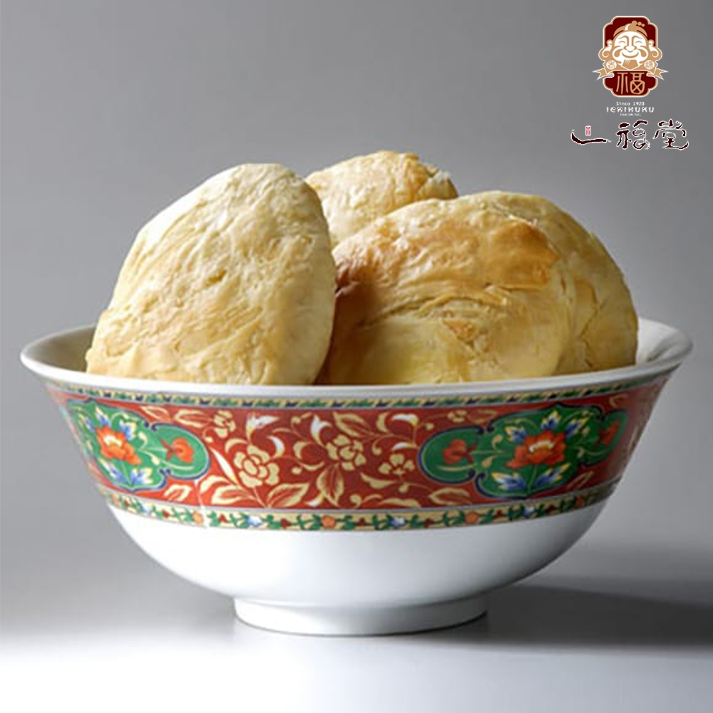 一福堂  原味太陽餅 2盒 (12入/盒) (中秋預購)