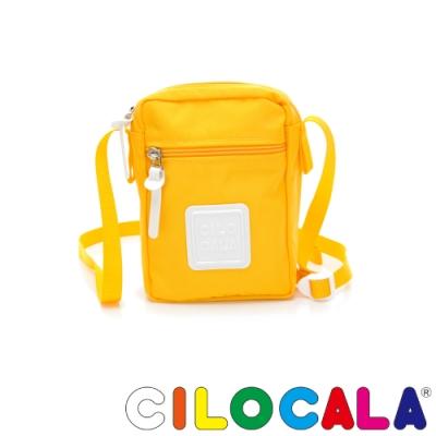 CILOCALA 亮彩尼龍防潑水TATE直式斜背包 黃色