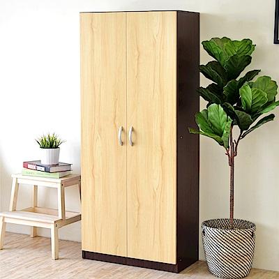 《HOPMA》DIY巧收現代風二門高鞋櫃-寬60 x深32 x高160cm