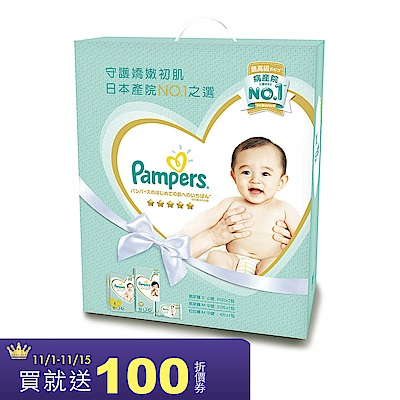 幫寶適 一級幫尿布玩具盒裝(S60片x2+M52片x1+拉拉褲M4片)