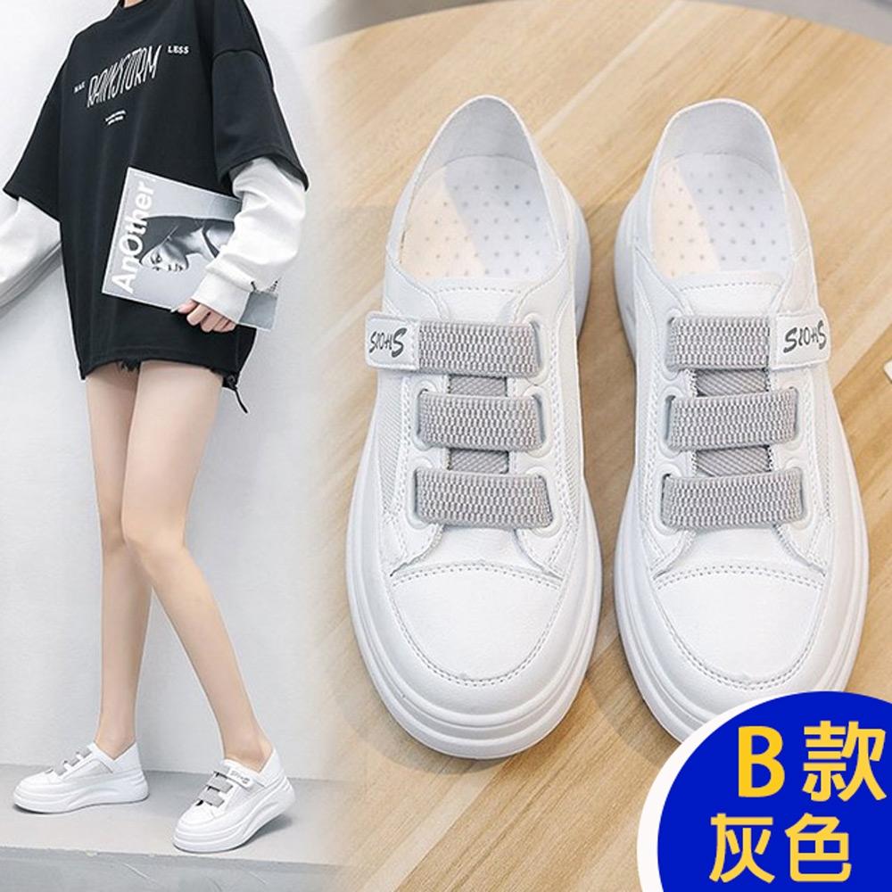 [韓國KW美鞋館]-(預購)百搭時尚好穿運動鞋 (B款-灰色)