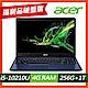 (福利品)Acer A315-55G-52KU 15吋筆電(i5-10210U/4G/256G SSD+1TB/Aspire 3) product thumbnail 1
