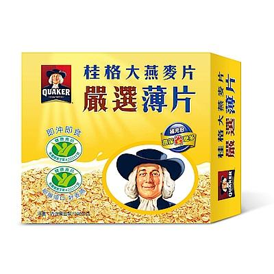 桂格 嚴選薄片大燕麥片( 1200 g)
