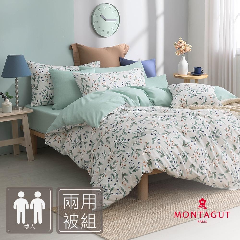 MONTAGUT-果香悠然-100%純棉兩用被床包組(雙人)