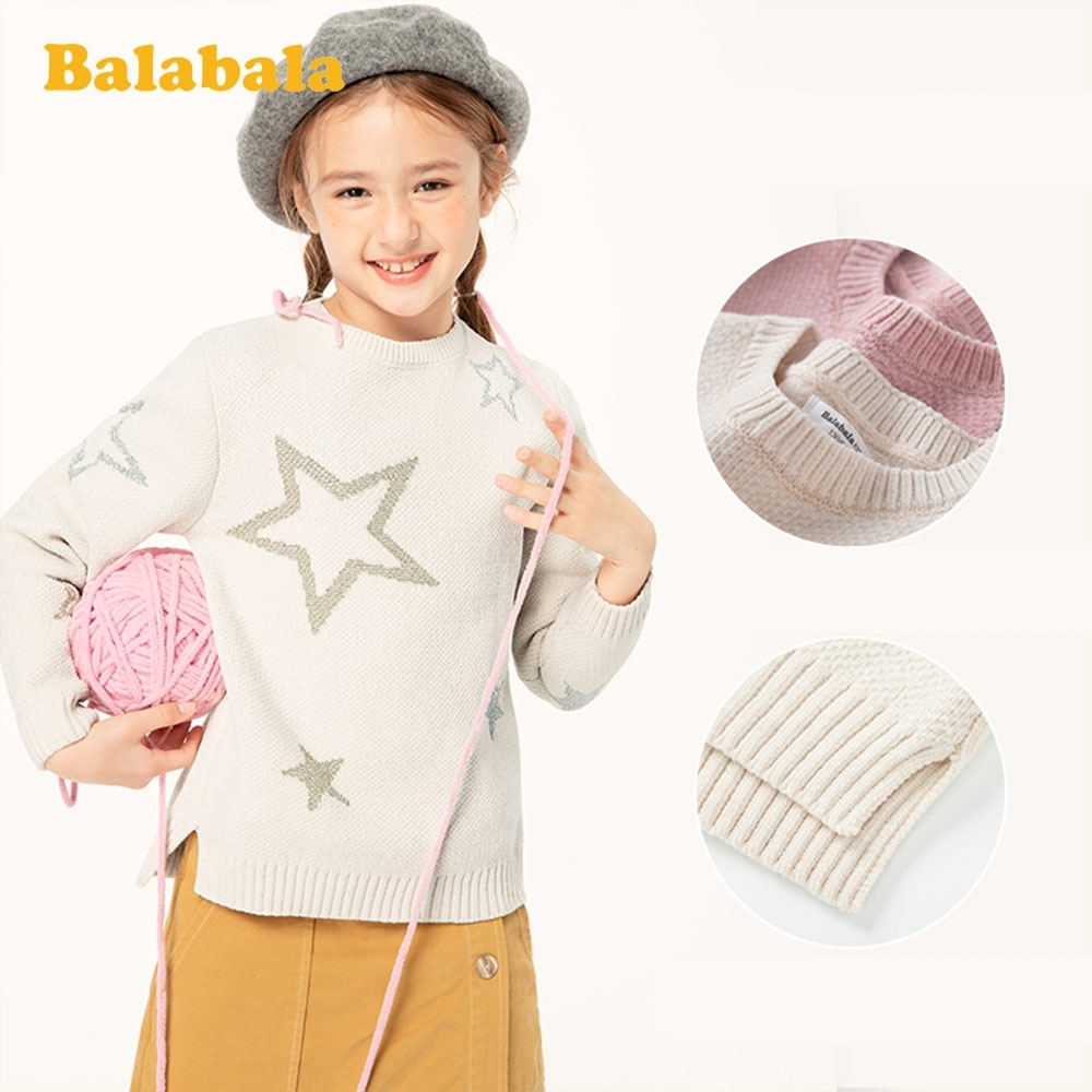 星星造型小時髦針織毛衣-女(3色)